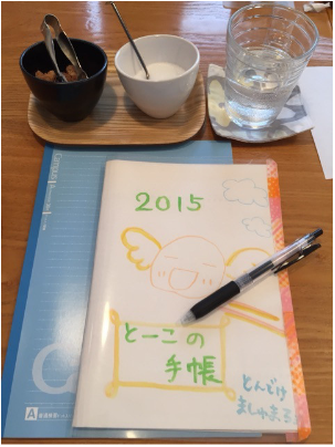 20151130-1