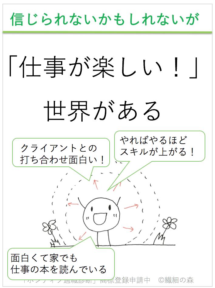 sigoto-kizyun10